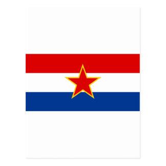 クロアチアの旗、hrvatskaのzastava ポストカード