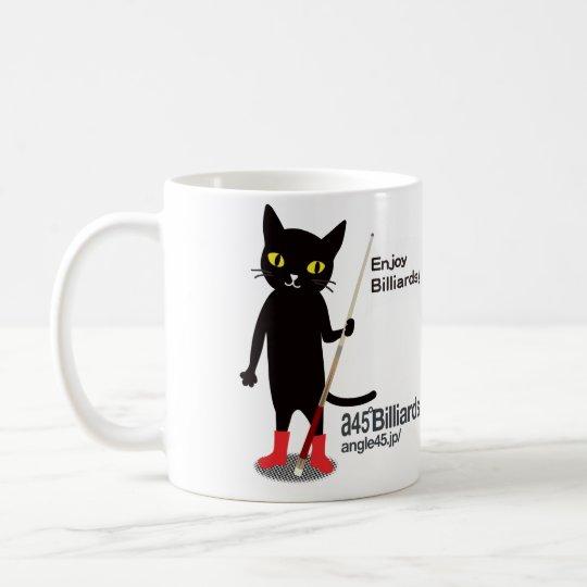 クロネコビリヤード コーヒーマグカップ