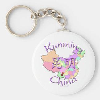 クンミンの中国 キーホルダー