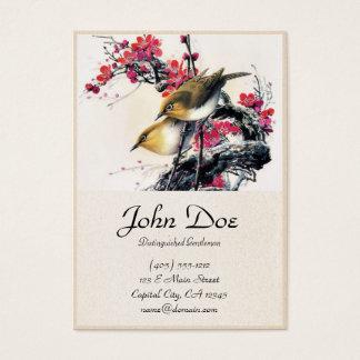 クールで中国ので美しい茶色の鳥の赤の桜 名刺