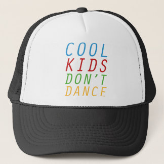 クールな子供は踊りません キャップ