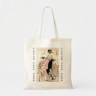 クールな日本のヴィンテージのukiyo-eの芸者の女性 トートバッグ