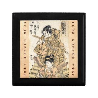 クールな日本のヴィンテージのukiyo-eのsamurajの戦士の芸術 ギフトボックス