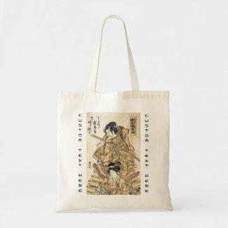 クールな日本のヴィンテージのukiyo-eのsamurajの戦士の芸術 トートバッグ