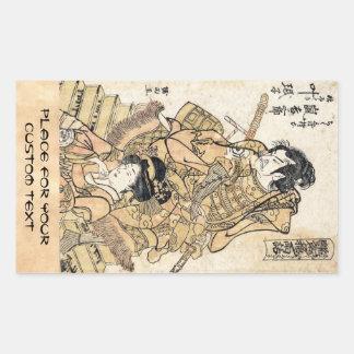 クールな日本のヴィンテージのukiyo-eのsamurajの戦士の芸術 長方形シール
