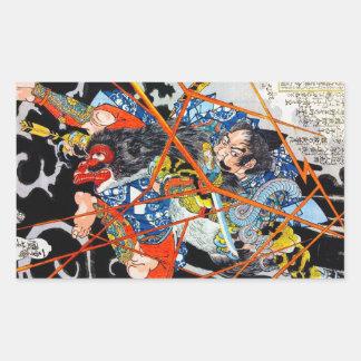 クールな東洋の日本のな伝説の英雄の戦士の芸術 長方形シール