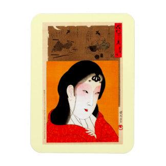 クールな東洋の日本のクラシックな芸者の女性 マグネット