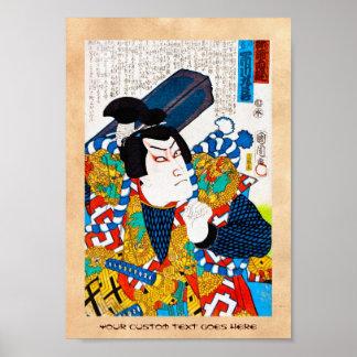 クールな東洋の日本のクラシックなkabuki俳優の芸術 ポスター