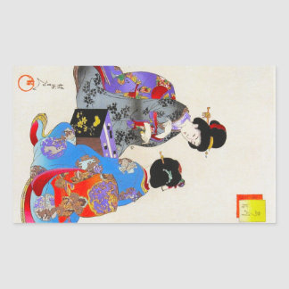 クールな東洋の日本のクラシック2の芸者の芸術のukio 長方形シール