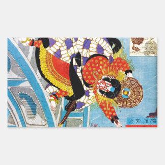 クールな東洋の日本の伝説の英雄の戦士の芸術 長方形シール
