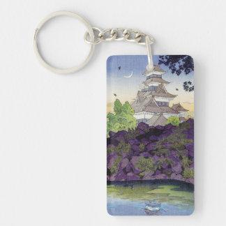 クールな東洋の日本の古代城宮殿の芸術 キーホルダー