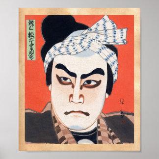 クールな東洋の日本のkabuki俳優の絵画の芸術 ポスター
