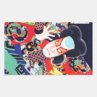 クールな東洋の日本のkunichikaの武士の戦士 長方形シール