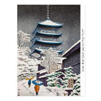 クールな東洋の日本人のHasui Kawaseの冬の景色 ポストカード