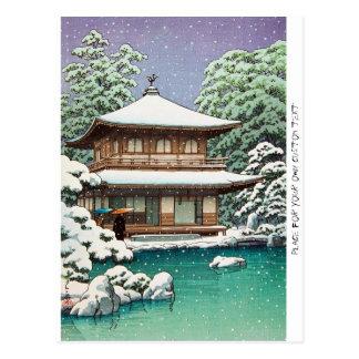 クールな東洋の日本人のHasui Kawaseの冬場面 ポストカード