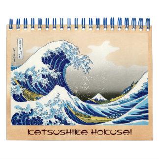 クールな東洋の日本人のHokusai富士の眺めの景色 カレンダー