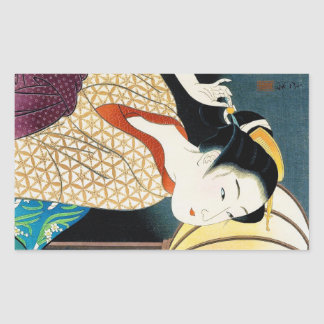 クールな東洋の日本人のTakane Kokoの芸者の女性芸術 長方形シール