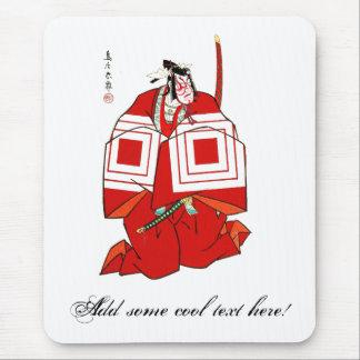 クールな東洋のShibarakuの武士の入れ墨 マウスパッド