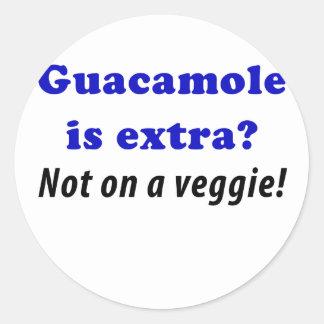 グアカモーレは野菜で余分ないです ラウンドシール