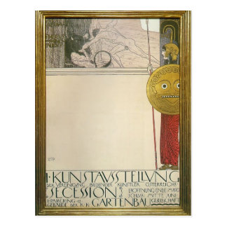 グスタフのクリムト: 最初の美術展のためのポスター ポストカード