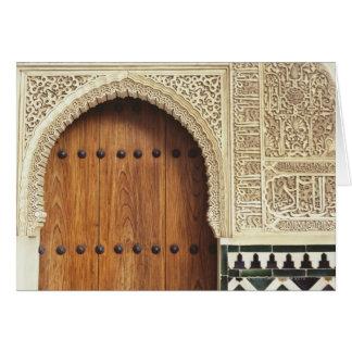 グラナダ、スペイン2のアルハンブラ宮殿の戸口 カード