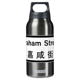 グラハムSt.の香港の道路標識 断熱ウォーターボトル
