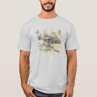 グランジなエジプトの空 Tシャツ