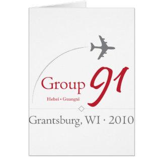 グループ91 - 2010年 カード