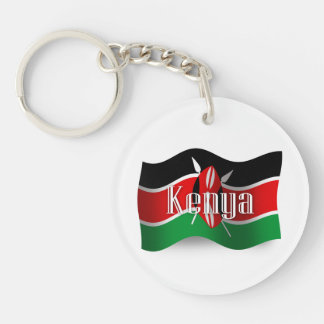 ケニヤの振る旗 キーホルダー