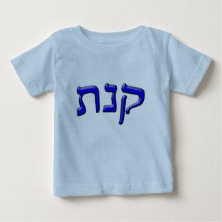 ケネス- 3d効果 ベビーTシャツ
