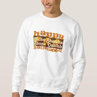 ケルト人のハロウィンのワイシャツ スウェットシャツ