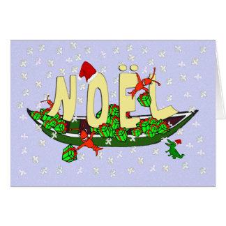 ケージャンのCrawfishのPirogueのわにNoelの挨拶 カード