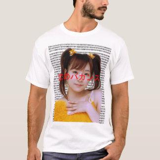 コイVacance無し Tシャツ