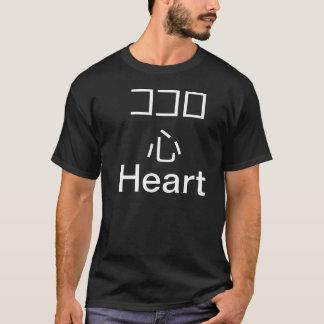 ココロ心のハート Tシャツ