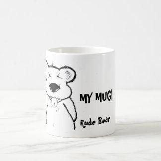 コップ-私のマグ! コーヒーマグカップ