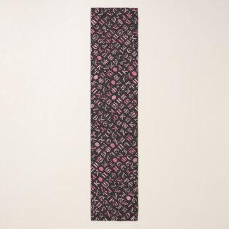 コプト スカーフ