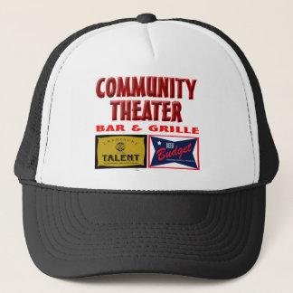 コミュニティ劇場のバー兼グリル キャップ
