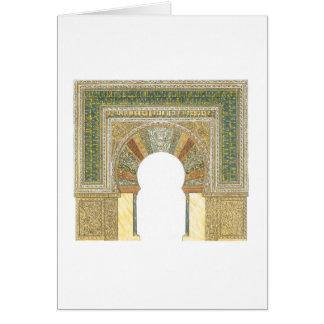 コルドバスペインのモスク。 ミフラーブ カード