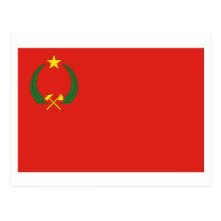 コンゴ人民共和国の旗(1970-1992年) ポストカード