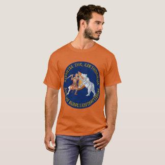 コンスタンチノープルの無秩序 Tシャツ