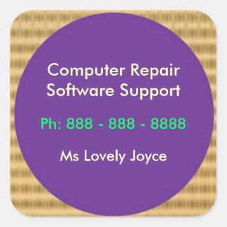 コンピュータ修理nソフトウェアサポート スクエアシール