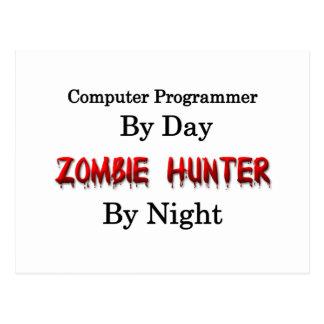 コンピュータ・プログラマーかゾンビのハンター はがき