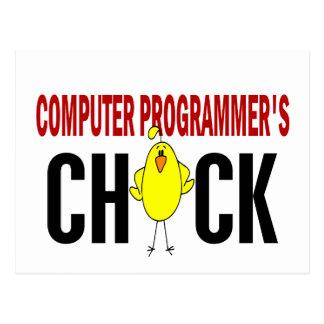 コンピュータ・プログラマーのひよこ ポストカード