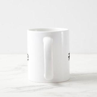 コーヒー恋人のため コーヒーマグカップ