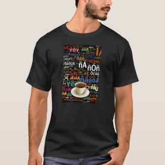 コーヒー言語 Tシャツ