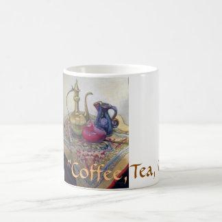 コーヒー、茶、または… コーヒーマグカップ