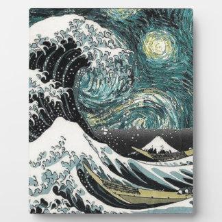 ゴッホ星明かりの夜- Hokusai素晴らしい波 フォトプラーク