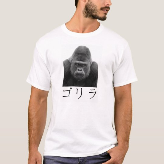 ゴリラ Tシャツ