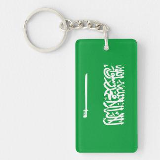 サウジアラビアの国旗の国家の記号 キーホルダー