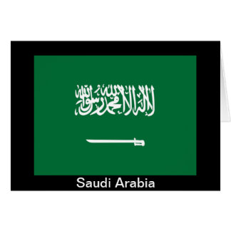 サウジアラビアの旗 カード